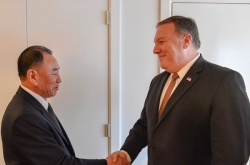 Pompeo cites 'real progress' toward US-N. Korea summit