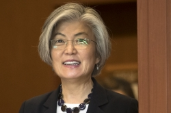 S. Korea, US foreign ministers hold talks over meetings with NK official
