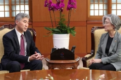US delegation holds 3rd round of summit prep talks with N. Korea