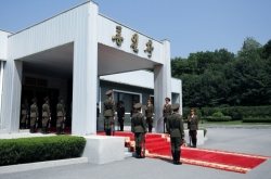 Two Koreas face maritime border, other tricky issues in upcoming military talks