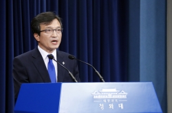 Cheong Wa Dae hints at halting joint wargame with US
