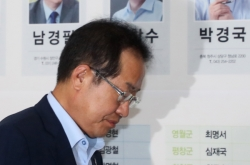 [2018 Local Elections] Heads of two opposition parties likely to resign over election defeat