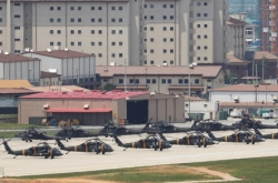 South Korea, US to announce whether to suspend joint drills