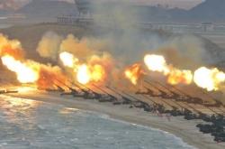 Defense Ministry denies proposing NK withdraw long-range artillery along DMZ