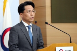 S. Korea expects Kim's China visit to facilitate denuclearization