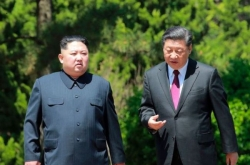 NK leader makes third trip to China