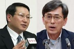 UN asks N. Korea to investigate cases of abductees
