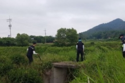 Search continues for missing girl on Gangjinsan