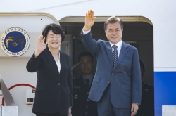 Moon heads to Russia for bilateral summit with Putin