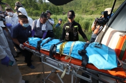 First autopsy on Gangjinsan body gives no clear answers