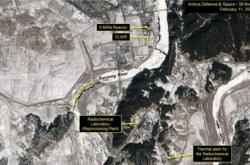 N. Korea makes rapid improvements to nuclear facilities: 38 North