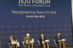 Summit diplomacy breaks vicious cycle on Koreas, US: Cheong Wa Dae official