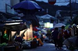 [Photo News] South Korea braces for Typhoon Prapiroon