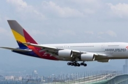 CEO of in-flight meal supplier for Asiana found dead: report