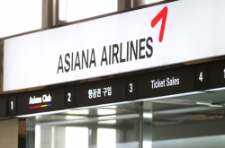 Passengers slam Asiana Airlines service