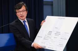 Plan to deploy tanks in Seoul included in martial law document: Cheong Wa Dae