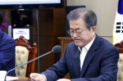 Moon mourns opposition lawmaker's suicide