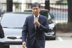 Prosecutors demand 4 years in prison for ex-Gov. An in sex