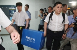 [Newsmaker] Kim Kyoung-soo's office and home raided in Druking probe