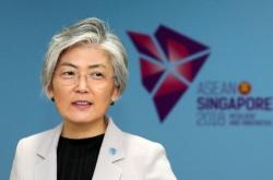 Annual regional security forum kicks off, NK to top agenda