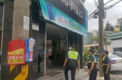 Masked robber steals W4.56m from Pohang bank