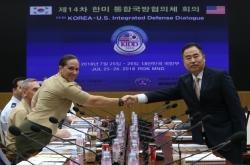 NK criticizes S. Korea for confrontation that could undermine peace mood