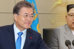Time, place of third Moon-Kim summit may be subject to change: Seoul