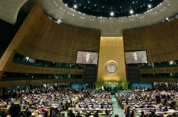 Seoul to brief UNSC this week on probe into NK coal shipment: official