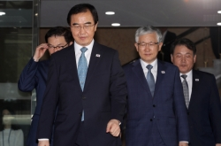 Two Koreas start high-level talks to discuss leaders' summit