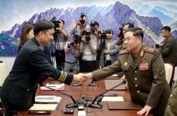 Inter-Korean military communication line fully restored: defense ministry