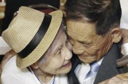 Reunions of war-split Korean kin are emotional