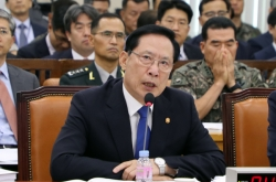 Korea to withdraw about 10 DMZ guard posts on trial basis