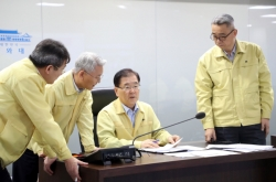 Cheong Wa Dae launches crisis management system as typhoon approaches