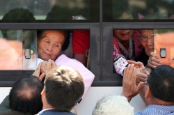 Separated families bid farewell, another reunion this year in planning