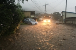 [Photo News] Heavy rain alerts for Gangwon and Gyeonggi Province