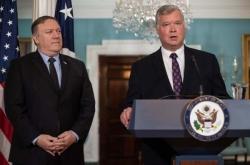 NK calls for S. Korea to implement Panmunjom Declaration, lambastes US