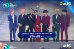 BTS wins grand prize at 2018 Soribada Best K-Music Awards