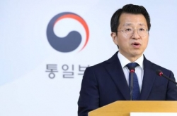 Koreas in consultation to determine date for launch of liaison office
