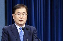 Envoys to discuss inter-Korean summit, denuclearization