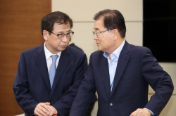 N. Korean leader Kim meets S. Korean president's special delegation