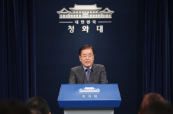 Koreas to hold summit from Sept. 18 to 20