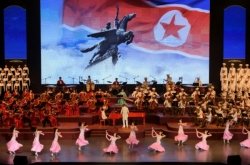 North Korea to hold military parade to mark 70th anniversary