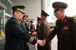Koreas to hold working-level military talks Thursday