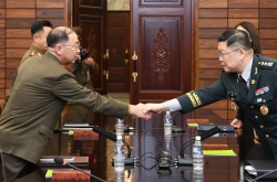 Two Koreas' militaries hold 17-hour talks in preparation for summit breakthrough