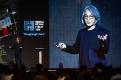 [Herald Design Forum 2018] 'Space composer' highlights context in spatial design
