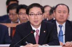 Inter-Korean liaison office head says 'heavy responsibility'