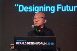 [Herald Design Forum 2018] Breathing life into plastics: Choi Jeong-hwa