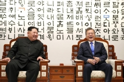 Results and legacies of past inter-Korean summits