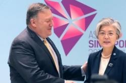 Top diplomats of S. Korea, US vow close coordination on NK