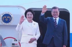 [Breaking] President Moon departs for Pyongyang